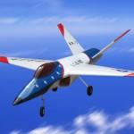 Flying fox-EDF 3